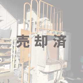 ダイカスト製品用 ハンガー型ショットブラスト【DZB-2MT-380】 No.119