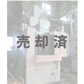 ダイカスト製品用 ハンガー型ショットブラスト【DZB-2MT】 No.401