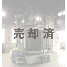 ダイカスト製品用 ハンガー型ショットブラスト【HBPF-401】 No.506