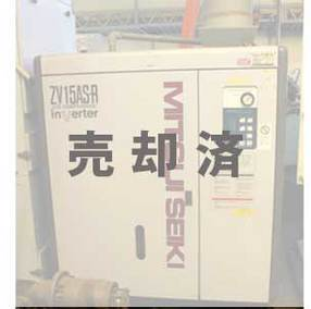 コンプレッサー 【ZV15AS-R】 No.10008