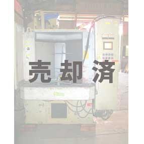 ダイカスト製品用 ハンガー型ショットブラスト【DZB-2MT-310】 No.118