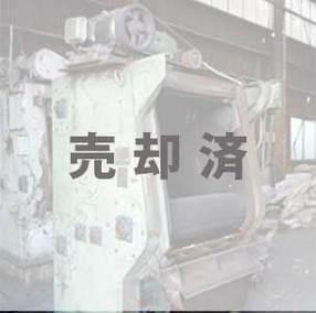 エプロンゴム型ショットブラスト【TB-100】 No.403
